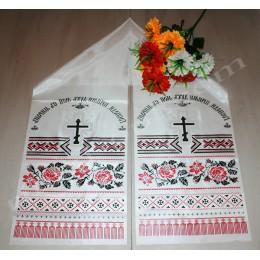 Полотенце на крест 2м