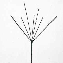 Нога 7 г. темно-зеленая, 37 см
